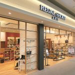 SHIRO BRI WH-3:REGAL SHOES a.K.aイオン広島府中店
